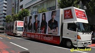 渋谷を走行する、エイベックスから2015年8月12日にデビューシングルを発...