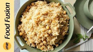Chana pulao Recipe By Food Fusion