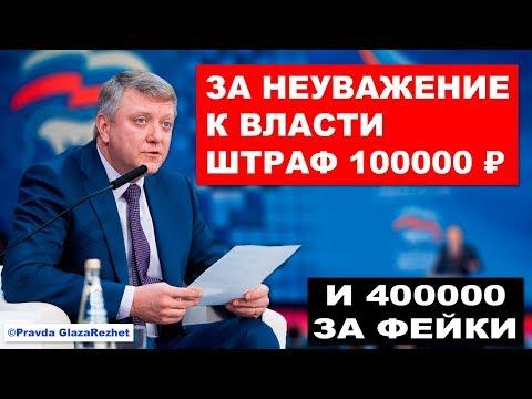 100000 ₽ за