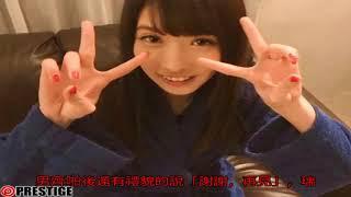 娛樂頻道/綜合報導〕日本AV產業蓬勃,許多女孩前仆後繼的下海拍片,片...