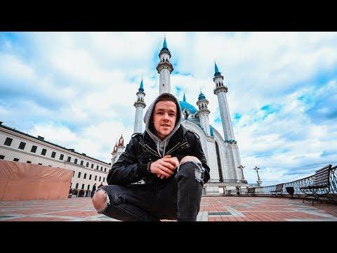 Казань\Спустя 3 года приехал в Россию