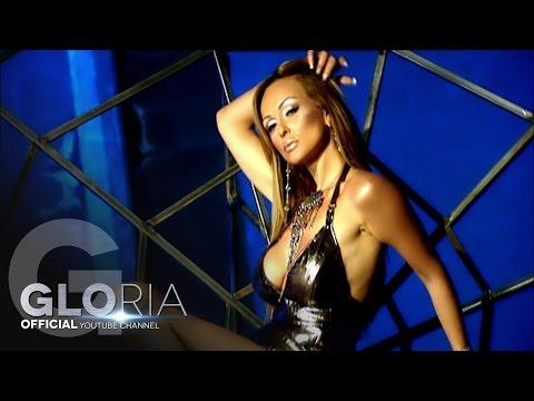GLORIA - NAMERI SI MAYSTORA 2004 / НАМЕРИ СИ МАЙСТОРА  (OFFICIAL VIDEO)