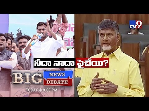 Big News Big Debate || YCP's Assembly boycott politically motivated? - #RajinikanthTV9