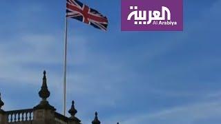 بريطانيا: ما زلنا ندرس خيارات الرد على إيران