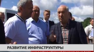 Развитие инфраструктуры. Новости 25/07/2017. GuberniaTV