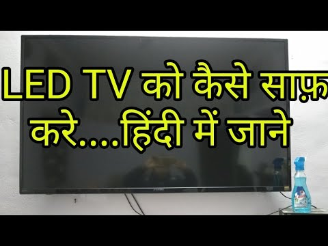 How to clean led tv
