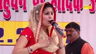 For more videos click | http://goo.gl/zwkm5z singer - sapna chaudhary lyrics : mangeram album khedki dhola ragni competition label sonotek cassettes cont...