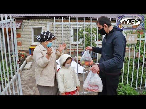 Ифтар с доставкой на дом!
