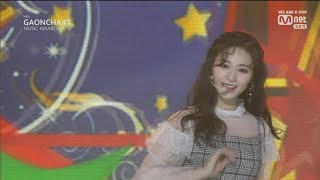 190123 가온차트 트와이스 TWICE - YES or YES + Dance The Night Away