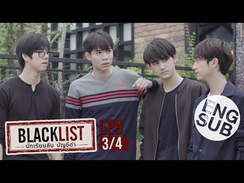 [Eng Sub] Blacklist นักเรียนลับ บัญชีดำ | EP.9 [3/4]