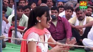 new haryanvi dance    sapna    chote chote kele    mor haryanvi