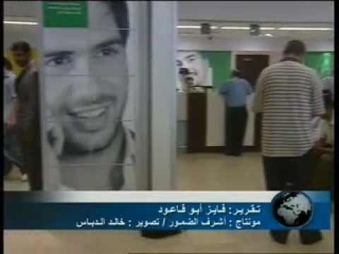 Jordan Television Report