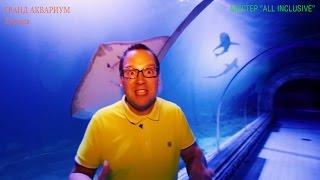 ЕГИПЕТ - Hurghada Grand Aquarium, популярный аквариум в Хургаде.