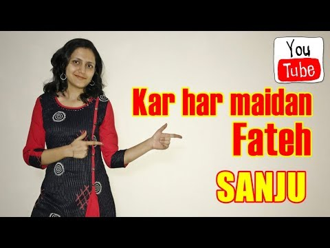 Kar Har Maidaan Fateh Guitar Lesson | Simple Guitar Chords | Sukhwinder Singh | Music Wale