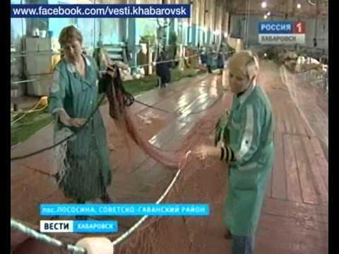 Вести-Хабаровск. Как плетутся рыболовные снасти