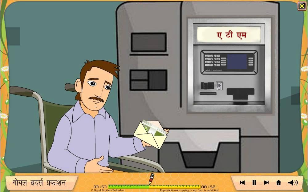 premchand hindi essay