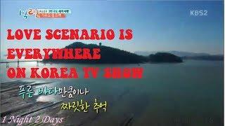 iKON - LOVE SCENARIO (아이콘 - 사랑을 했다) EVERYWHERE ON KOREA TV SHOW