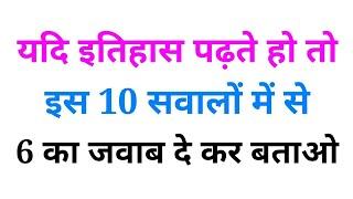 gk in hindi india