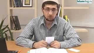 мухтасар-основы мусульманской религии) урок 6