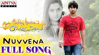Nuvvena Full Song || Seethamma Andalu Ramayya Sitralu Songs || Gopi Sunder