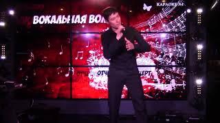 Арман Андосов - Батырхан Шукенов - Твои шаги