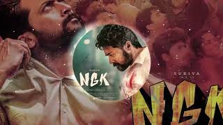ngk song 8d Mp4 HD Video AmarLine