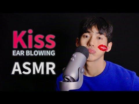 👄 🌬 Goodnight Kiss&Ear blowing ASMR 💤 | Korean Male | Veiled