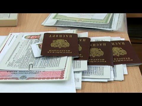 Работа миграционной службы Саянска