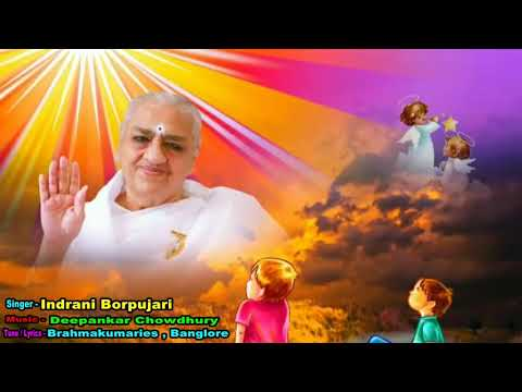 Mangala Kara He Sundara Shiva Ne, A Kannad Song Of Brahmakumaries