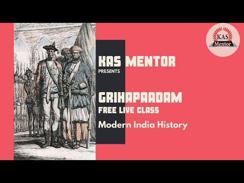 ഗൃഹപാഠം - Live | Modern India History | Seventh Class On 23rd June 2020 @ 6pm IST | KAS Mentor