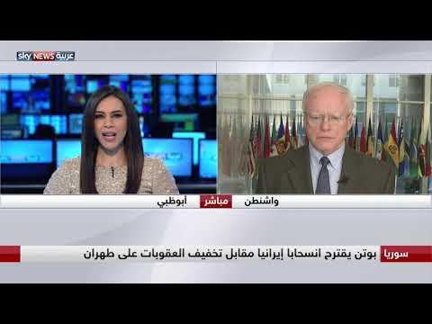 المبعوث الأميركي إلى سوريا جيمس جيفري: نريد أن تكون سوريا بسلام مع نفسها ومع جيرانها  - نشر قبل 1 ساعة
