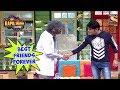 Kapil &; Gulati, Best Friends Forever - The Kapil Sharma Show