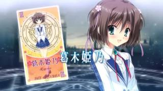 endless memory ~refrain as Da Capo~ fripSide