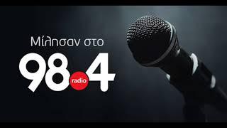 Γ.Καπόπουλος: Αναγκαία η αποκλιμάκωση μεταξύ Ελλάδας - Ρωσίας