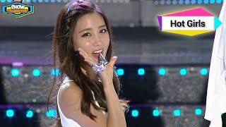 TAHITI - Oppa you are mine, 타히티 - 오빤 내꺼, Show Champion 20140806