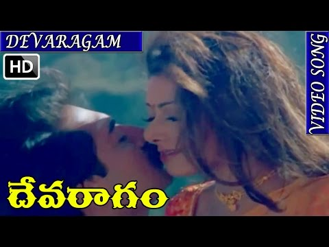 Devaragam Movie Songs - Devaragam | Arvind Swamy | Sridevi | V9 Videos