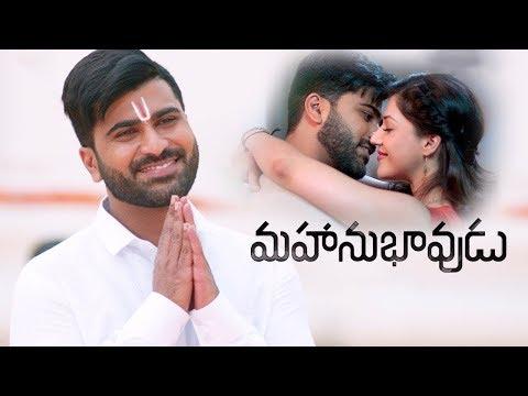 Mahanubhavudu Full Movie 2017 Promotional...