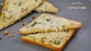 Вы должны это попробовать! Быстрый ЗАВТРАК за 5 МИНУТ! Вкуснота с сыром! Горячие бутерброды!