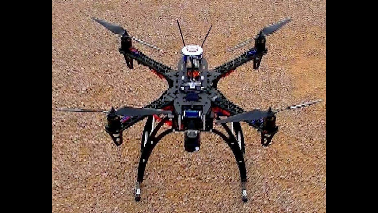 Reptile 450 quadcopter