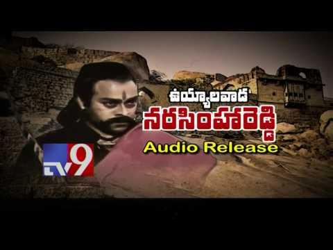 Balakrishna & Venkatesh launch 'Uyyalawada Narasimha Reddy Audio - TV9 Exclusive