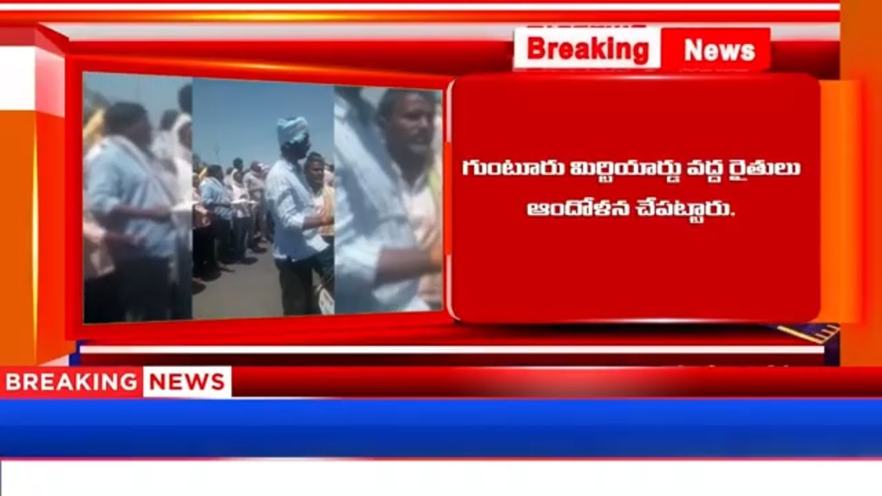 Farmers Protest At Guntur Yard Over Spoiled Meals