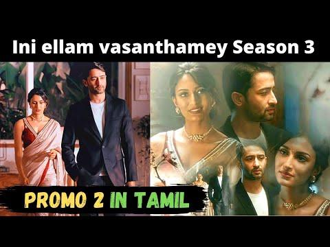 Download Ini ellam vasanthame season 3 ( Promo 2 )   Krpkab s3 promo in Tamil   TFC