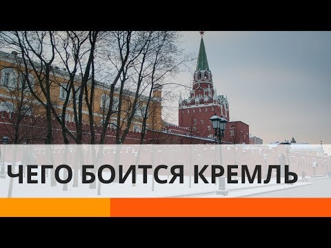 Почему в Кремле боятся изменений в Минских соглашениях