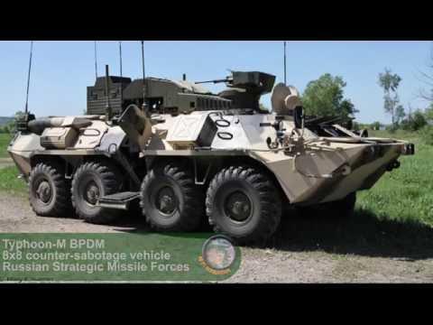 Typhoon-M 8x8 BPDM 15TS56M combat counter anti sabotage vehicle Russia Russian army