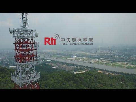Radio Taiwan International stellt sich vor