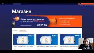 Игра с выводом денег Robot cash  Выплата 400 рублей с игры