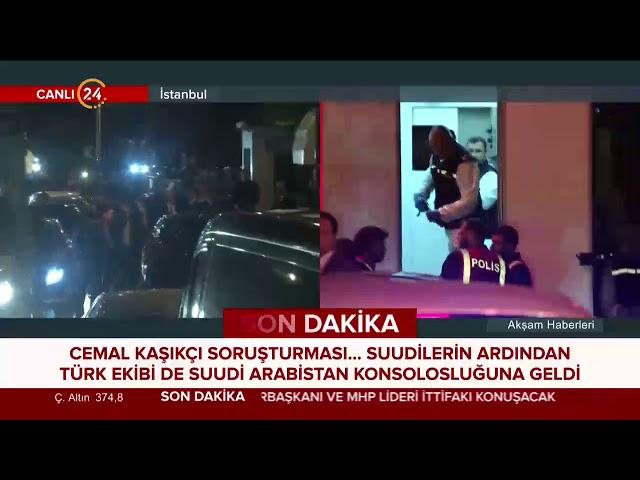 Suudilerin ardından Türk ekibi de Cemal Kaşıkçı incelemesi için konsolosluğa giriş yaptı