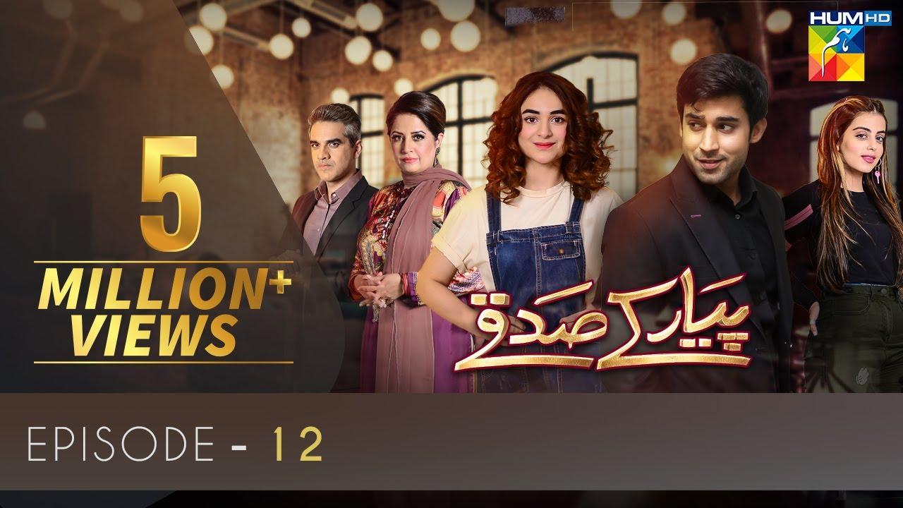 Download Pyar Ke Sadqay Episode 12   English Subtitles   HUM TV Drama 9 April 2020