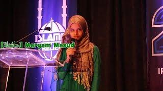 NEW VIDEO: Maryam is reciting last part of Surat Al-Furqan at IRUSA Event