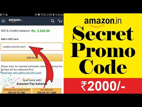 Amazon Promo Codes: How To Get  Best Amazon Promo Codes | Amazon Promo Codes 2019